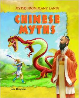 Chinese Myths cover