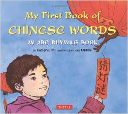 My First Book of Chinese Words cover